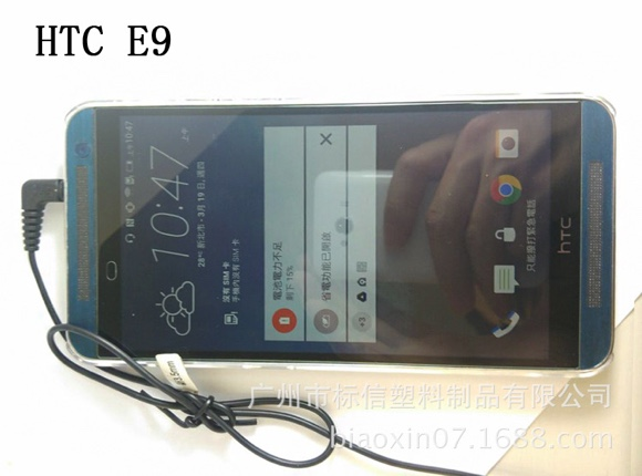 gsmarena 001 HTC One E9 and One E9+ coming soon, rumored specs in tow