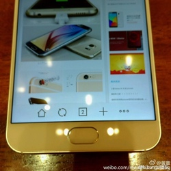 gsmarena 001 Alleged live photo of Meizu MX Supreme makes the rounds