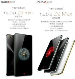 gsmarena 001 Images and specifications of ZTE Nubia Z9 mini and Z9 Max leak out