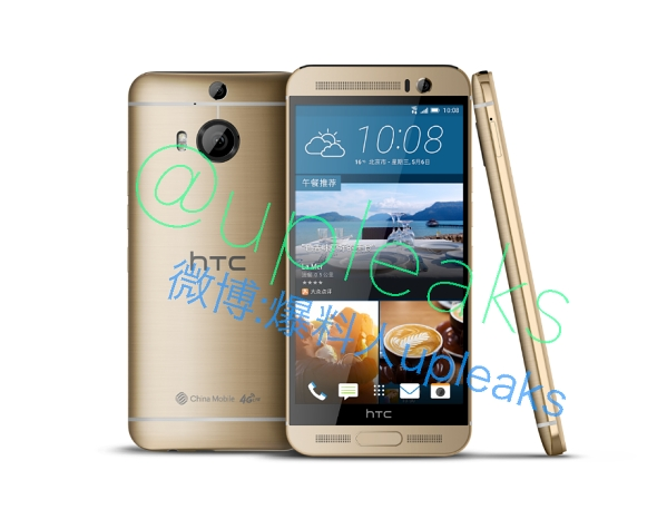 [image]Exclusive New HTC One M9 Plus Renders Leaked
