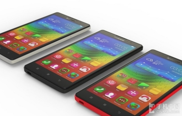 gsmarena 003 Lenovo unveils K80, a phone with 4GB RAM and 4,000 mAh battery