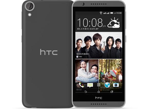 HTC Desire 820G+ configurações e especificações