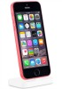 iPhone 5c with Touch ID sensor spotted on Apple website