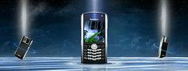 Blackberry Pearl 8100