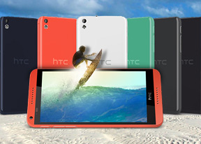 HTC Desire 816 review: Heart's desire