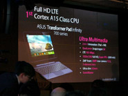 ASUS Event MWC