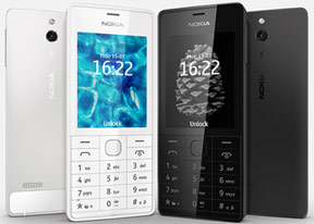 Nokia 515 review: Time machine