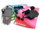 Nokia 6720 classic