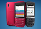 Nokia Asha 300 review: King of ordinary - read the full text