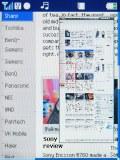 O2 Cocoon screenshots
