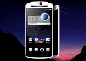 Oppo N1 review: Head spin