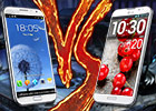 LG Optimus G Pro vs. Samsung Galaxy Note II: Sumo wrestling