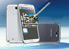  Samsung Galaxy Note II preview: First look