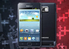 Samsung Galaxy S II Plus review: Golden oldie - read the full text