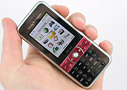 Sony Ericsson K660 preview: First look - read the full text