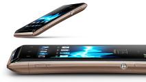 gsmarena 005 - Sony Xperia E dual review