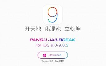iOS 9 jailbreak tool now available