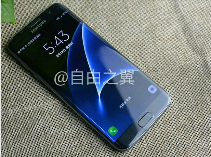 Samsung galaxy s7 edge photographed in the wild again gsmarena the samsung unpacked event is scheduled for sunday february 21 and will even be streamed in 360 video so you get to experience it virtually first hand stopboris Gallery