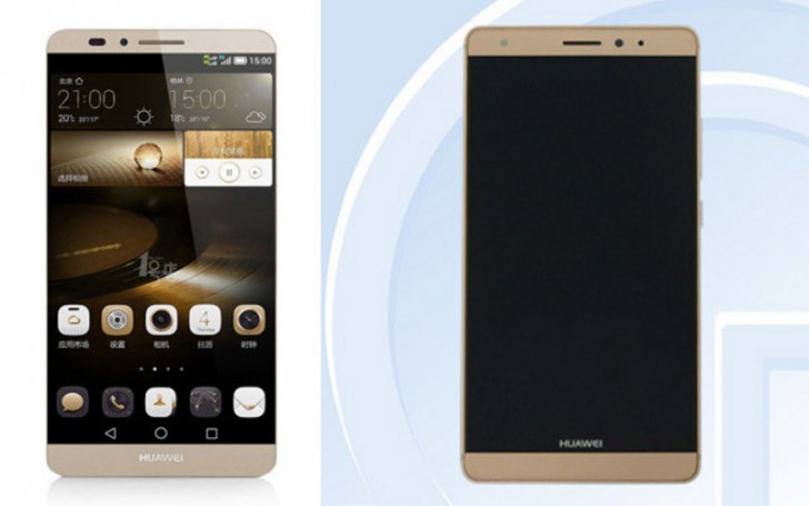 Huawei Mate 7S seemingly certified by TENAA, pictures ...