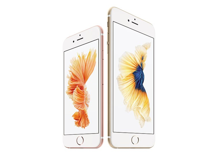 the latest 306ba d81bf Apple officially unveils the iPhone 6s with 3D Touch display ...