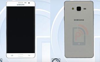 Samsung Galaxy Mega On pays a visit at TENAA