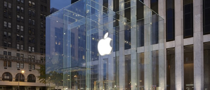 http://cdn.gsmarena.com/imgroot/news/15/10/apple-q4/-728x314/main.jpg