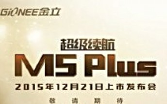 Gionee Marathon M5 Plus to be unveiled next month
