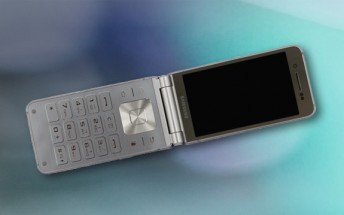 Samsung SM-W2016 is a flip phone with near S6 power