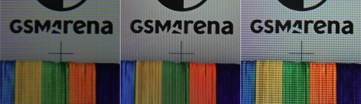 Xperia Z5 Premium screen test: A 23MP camera image shot by the Xperia Z5 Premium
