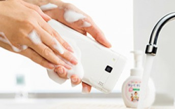KDDI and Kyocera introduce world's first phone you can wash with soap - Digno Rafre