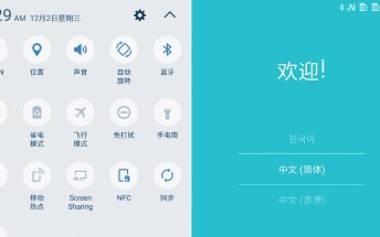 Screenshots of Samsung Galaxy S6 with Android 6.0 Marshmallow leak