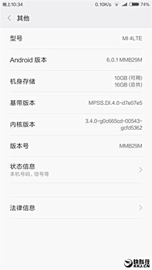 Xiaomi Mi 4 starts getting Android 6 0 1 Marshmallow update