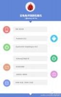 Samsung Galaxy A9 Pro on Antutu