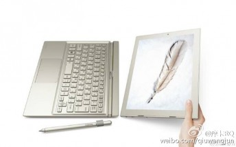 Huawei might announce Matebook hybrid laptop at MWC