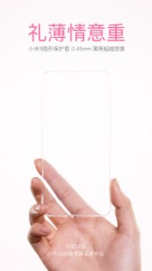 A clear protective cover for the Xiaomi Mi 5