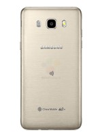 Samsung Galaxy J5 (2016) in Gold