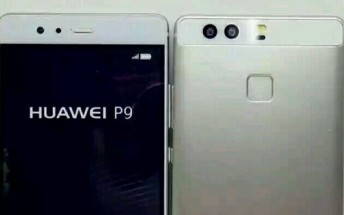 Huawei P9 stops by AnTuTu with Kirin 955, scores short of 100K