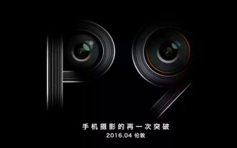 First official Huawei P9 teaser confirms dual camera setup