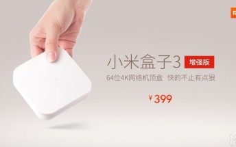Xiaomi announces more powerful Mi Box 3 Enhanced Edition for China