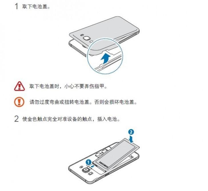самсунг галакси j5 инструкция по пользователя