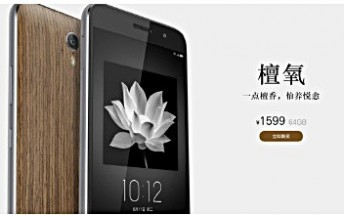 ZUK launches sandalwood-themed Z1