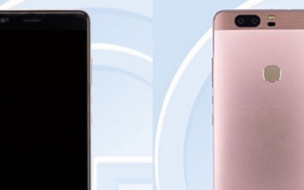 Huawei Honor V8 spotted on TENAA with 5.7-inch display and 4GB RAM