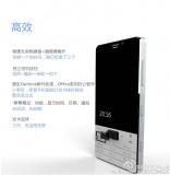 Keyever Windows 10 bar phone