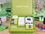 LG G5 and Friends box - LG G5 Friends Box