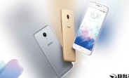 New Meizu m3 note leak reveals launch price