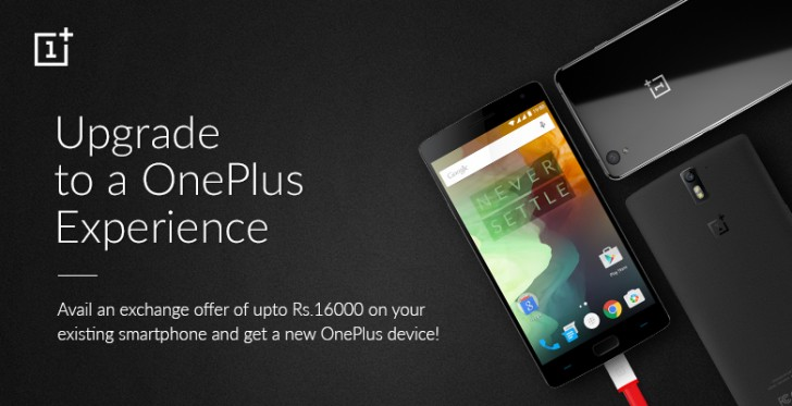 314254daed0 OnePlus has launched a new smartphone exchange program where-in those  trading-in their old smartphone for a OnePlus device will be entitled to  receive ...