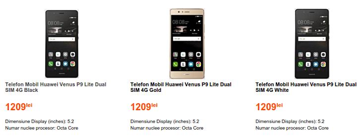 گوشی هواوی پی9 لایت در یک خرده فروش در اروپا با قیمت 300 دلار به فروش می رسد