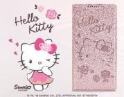 A free Hello Kitty case with Pink Z5 Premiums (while supplies last)