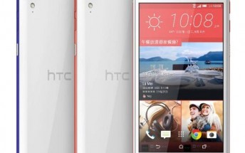 HTC Desire 830 is official with BoomSound and 5.5