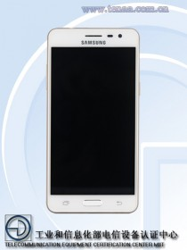 Samsung Galaxy J3 (2017), photos by TENAA